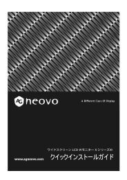 Table of Contents - AG Neovo Service Website