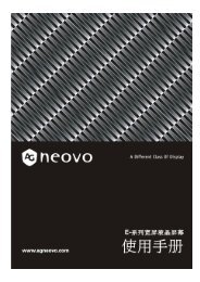 Delta USB ADSL Modem - AG Neovo Service Website