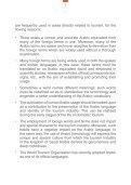 معجم المطلحات السياحية - الإصدار الثاني - Page 6