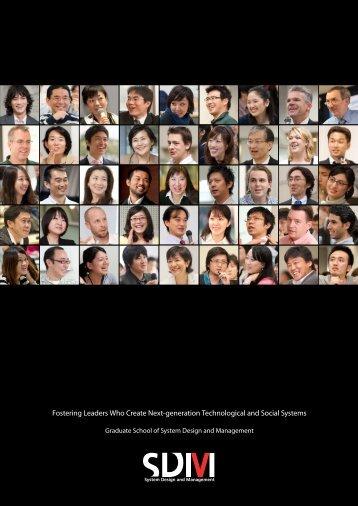 Brochure - Keio University