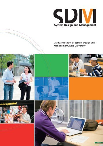 SDM Brochure 2013 - Keio University