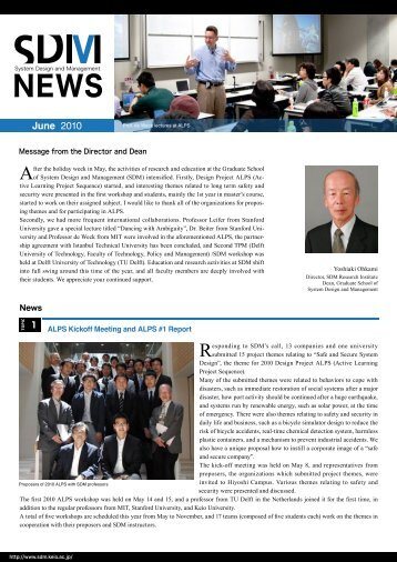 SDM News June 2010 - Keio University