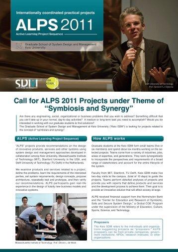 ALPS 2011 - 慶應義塾大学大学院 システムデザイン・マネジメント研究 ...