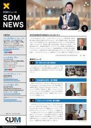 「全体論的な思考」集中講義 「プロジェクトの予測」 - 慶應義塾大学大学院 ...