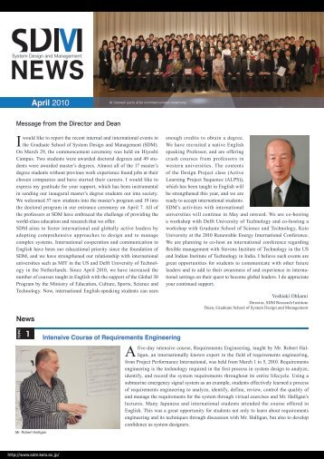 SDM News April 2010 - Keio University