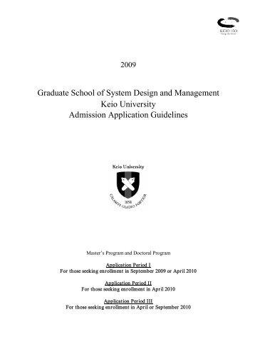 Graduate School of System Design and ... - Keio University