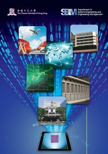 Department Brochure 2012-2013 (PDF) Download - Department of ...