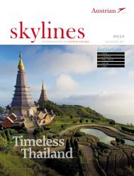 Skylines July 2014 neu