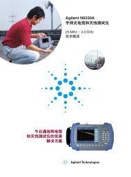 Agilent N9330A 手持式电缆和天线测试仪今日通信网电缆和天线测试 ...
