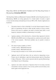 HKARFScholarships200.. - The Hong Kong Society of Rheumatology