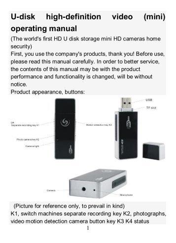 高清录像U盘(mini U9)操作使用说明书 - SecurityCamera2000.com