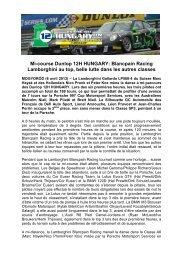Mi-course Dunlop 12H HUNGARY: Blancpain Racing Lamborghini ...