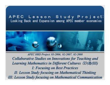 APEC Lesson Study Project: Collaborative Studies on Innovations ...