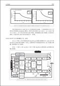 SEMIKRON leading manufacturer of igbt, diode thyristor power ... - Page 3