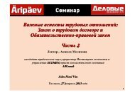 Osa 2-5a4f7.pdf