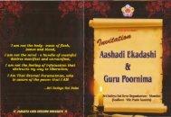 Invitation Ashadi Ekadashi & Guru Poornima - Dharmakshetra
