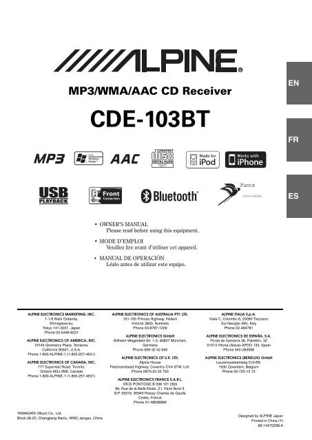 MP3/WMA/AAC CD Receiver CDE-103BT - Alpine