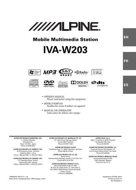 1set 16 Caja de música caja de sonido 16 16-tone box BOX-16 módulo electrónico kits de hágalo usted mismo