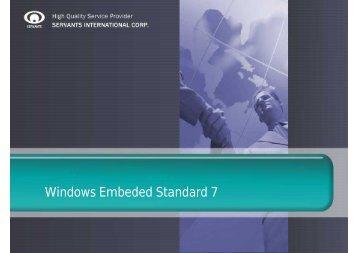 3.OSインストール:Windows Embedded Standard 7編