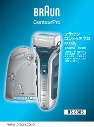 ContourPro - Braun Consumer Service spare parts use instructions ...