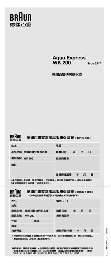3-217-387/00/IV-07 Taiwan 3217387_WK200_Taiwan Seite 4 ...