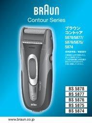 5878, 5877, 5876, 5875, 5874, Contour Series - Braun Consumer ...