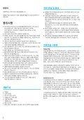 Oral- B - Page 3
