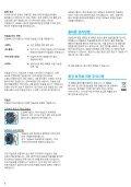 Oral- B - Page 4