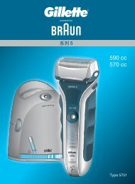 Series 5 - Braun Consumer Service spare parts use instructions ...