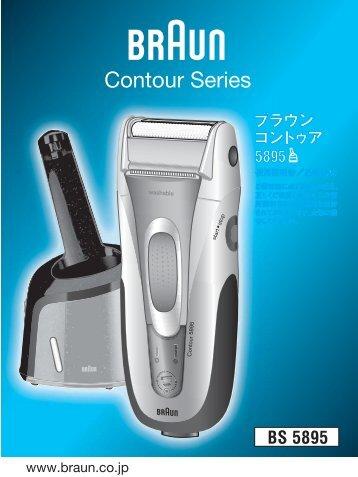 www.braun.co.jp