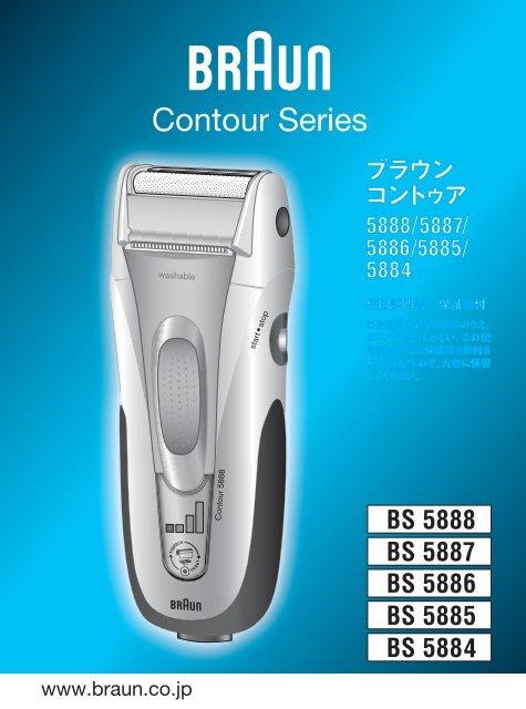 5888, 5887, 5886, 5885, 5884, Contour Series - Braun Consumer ...