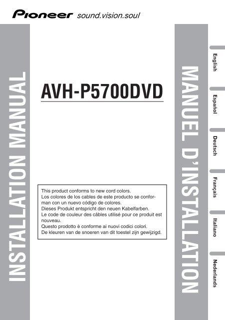 Installation manual manuel d'installation service. Pioneer-eur.