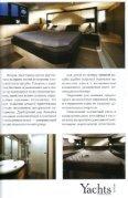 Yachts i - Sessa Marine - Page 6