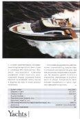 Yachts i - Sessa Marine - Page 7