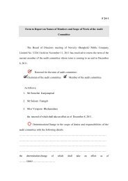F 24-1 Form to Report on Names of Members and Scope of Work of ...