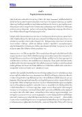 Stock Focus : WHA ต.ค.55 - Page 4