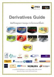 Fก ก ก ก ก F - The Stock Exchange of Thailand