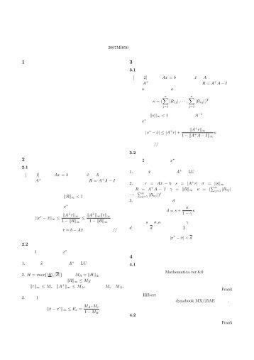 線形方程式の精度保証付き解法 - 南山大学