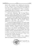 Ministerstwo Spraw Zagranicznych ... - granica.gov.pl - Page 3