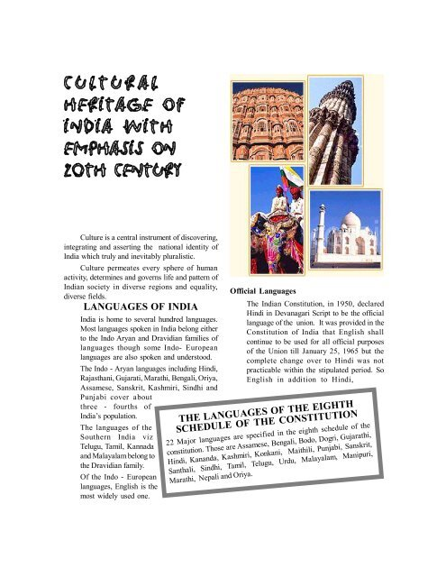 cultural heritage of india with emphasis on 20th century