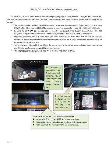 w212 w204 w221 video interface ntg4 5 version eglober. Black Bedroom Furniture Sets. Home Design Ideas