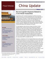 Recent Legal Developments Related to Cross-Strait Transactions