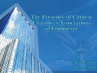 投影片 1 - French Chamber of Commerce and Industry in Hong Kong