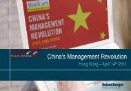 China's Management Revolution