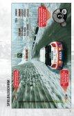 bei der wrc 3 fia world rally championship - Xbox - Seite 7