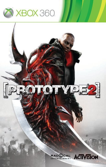 свободная игра - Xbox
