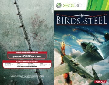 начало игры - Xbox
