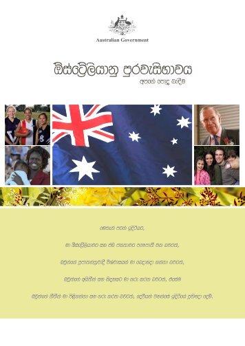 Our Common Bond - Sinhalese - Australian Citizenship