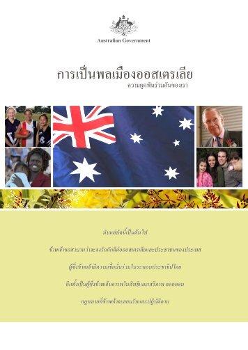 Australian citizenship test book - Thai