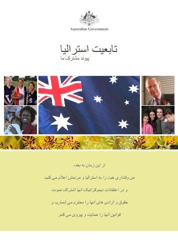 Australian Citizenship test resource book Dari translation testable